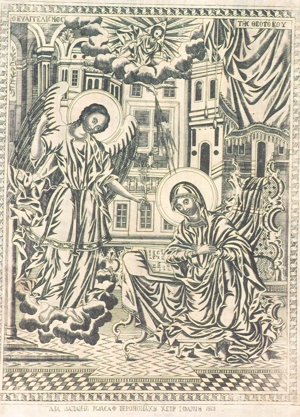 Виртуална изложба Възрожденски щампи – ХVІІІ – ХІХ век