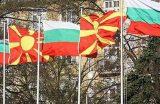 Българо-македонската разпра
