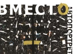 """Людмил Георгиев дебютира в Пловдив с голяма графична изложба в Галерия """"Капана"""""""