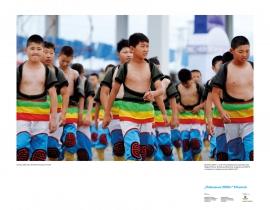 Фотоизложба разкрива енергичния дух на китайската младеж през новата ера