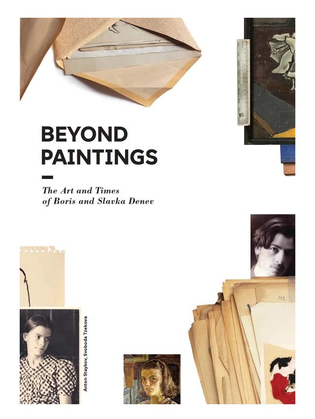 Beyond Paintings – Луксозен Каталог за творчеството на Борис и Славка Деневи