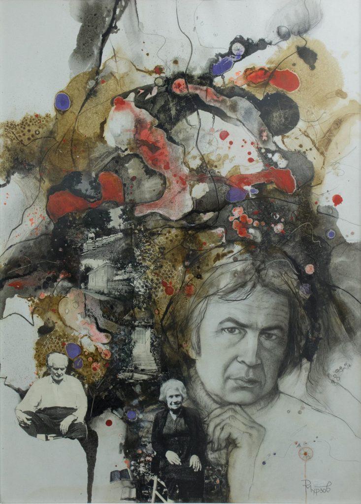 Радко Мурзов, Рисунка 4